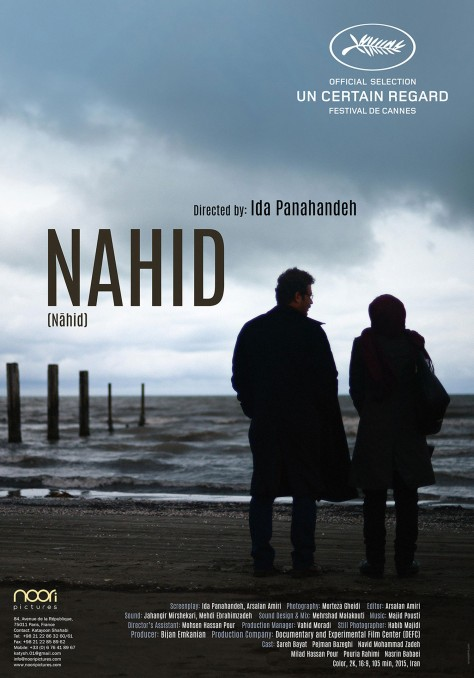 Nahid - Affiche Cannes