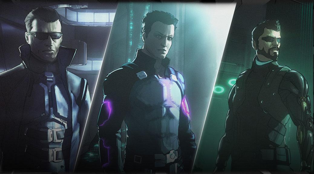 Deus Ex (Square Enix)
