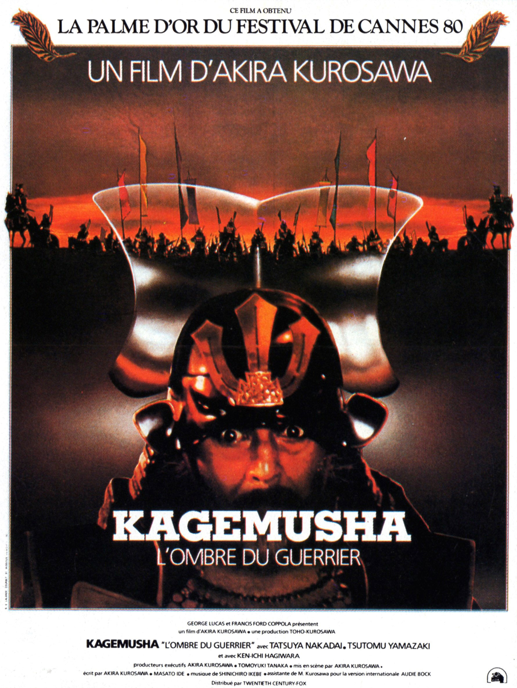 Kagemusha - Affiche 1980