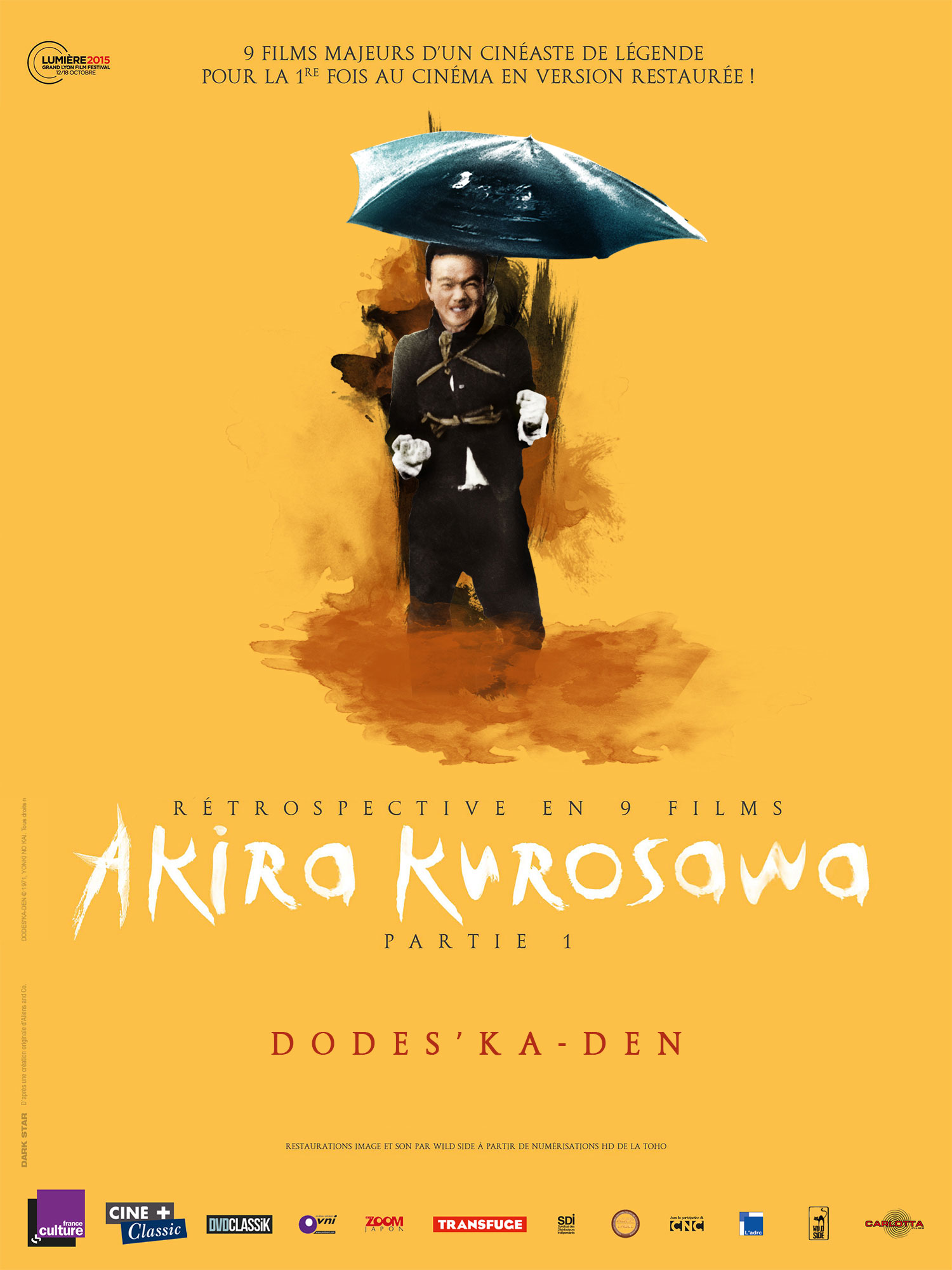 Dodes's Ka-Den - Affiche