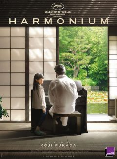 Harmonium - Affiche def