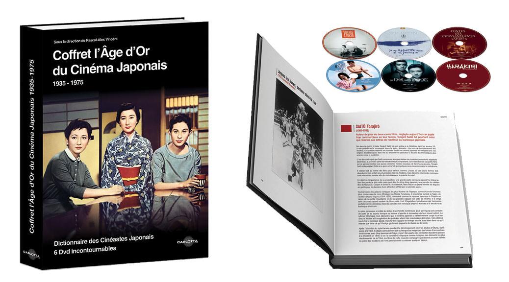 画像: 101 cinéastes japonais chez Carlotta | Livres, News Blu-ray / DVD | DigitalCiné