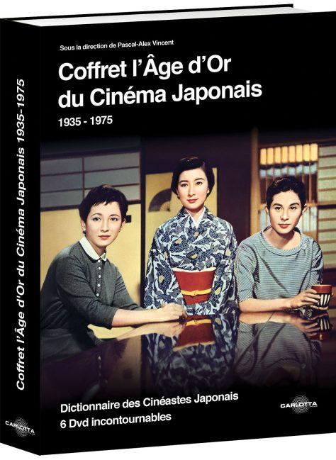 Coffret l'âge d'or du cinéma japonais