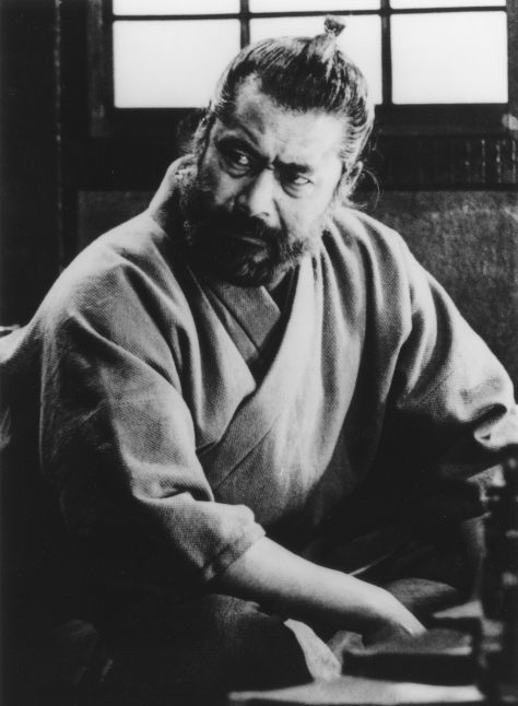 Barberousse - Kurosawa