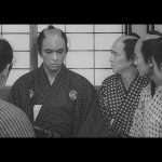 Sanjuro - Capture Blu-ray