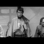 Yojimbo - Capture Blu-ray
