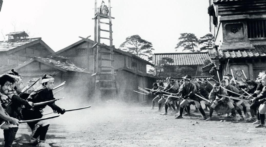 Yojimbo - Sanjuro - Image Une Test BRD