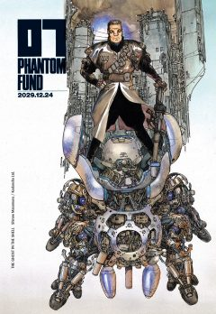 Ghost in the Shell de Masamune Shirow - Perfect Edition (Tome 1)