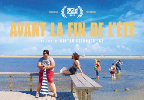Avant la fin de l'été - Affiche Cannes 2017