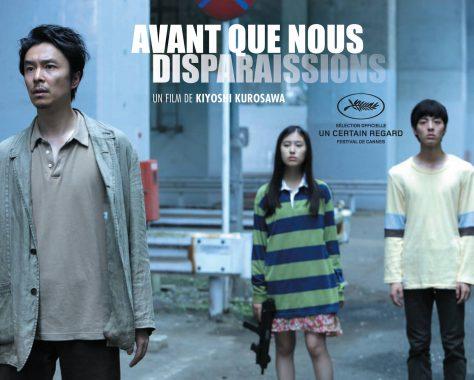 Avant que nous disparaission - Cannes 2017