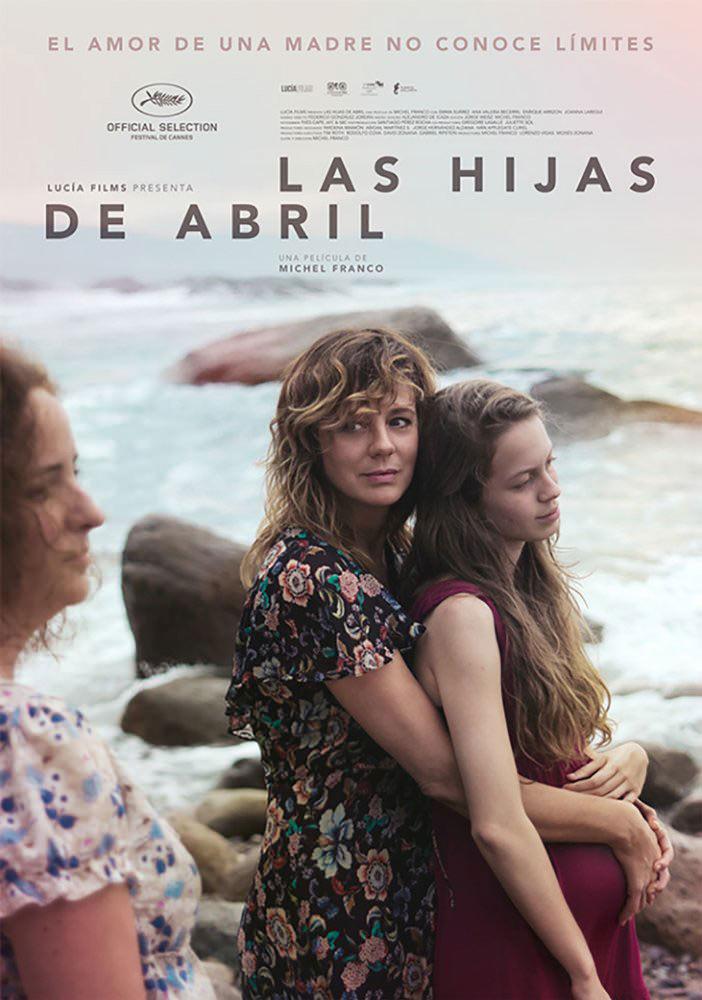 Les Filles d'avril - Affiche Cannes 2017