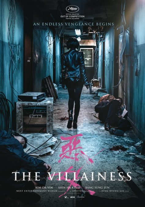 The Villainess - Affiche Cannes 2017