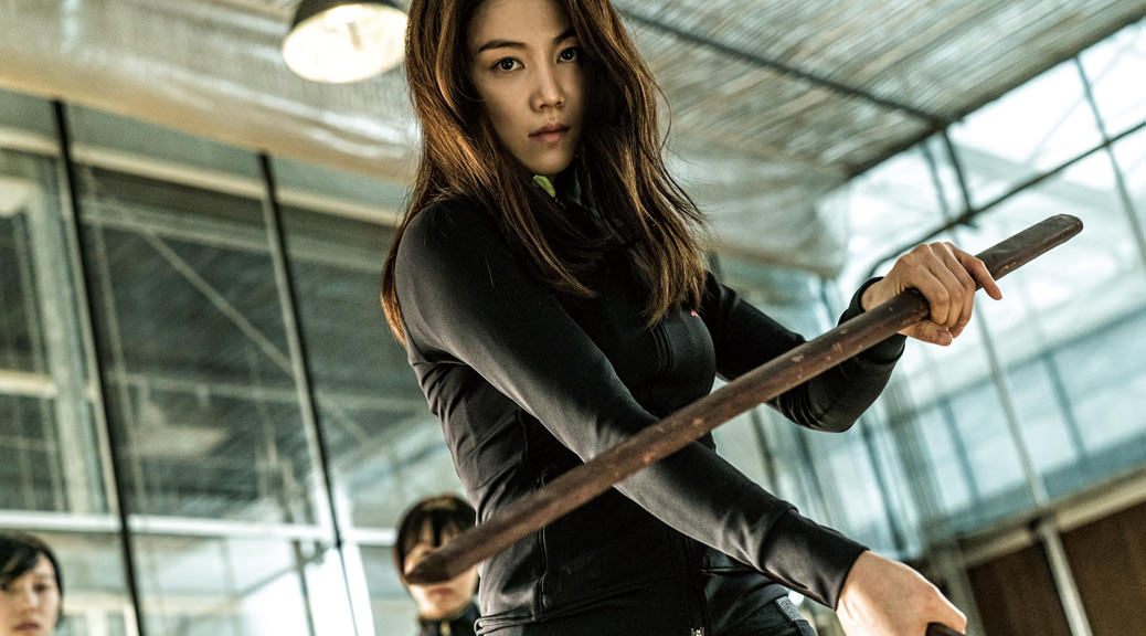 The Villainess - Image Une Cannes 2017