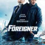 Foreigner - Affiche