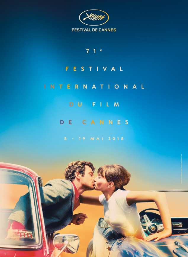 Festival de Cannes 2018 - Affiche