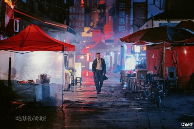 Long day's journey into night - Bi Gan, Un Certain Regard