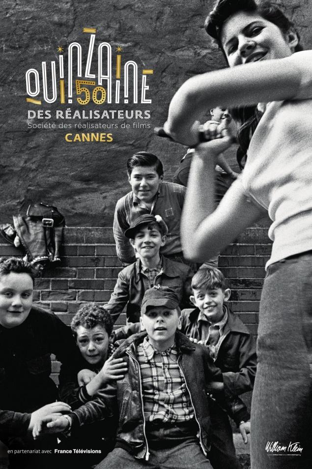 Quinzaine des réalisateurs 2018