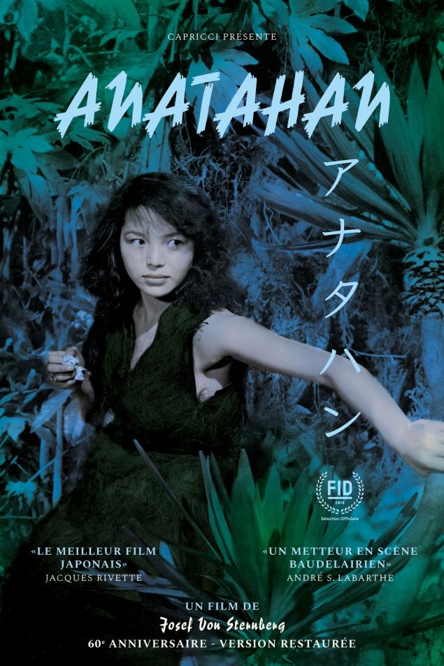 Anatahan - Affiche 2018