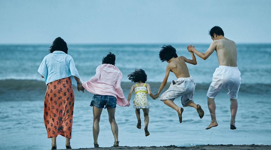 Une affaire de famille - Image une fiche film