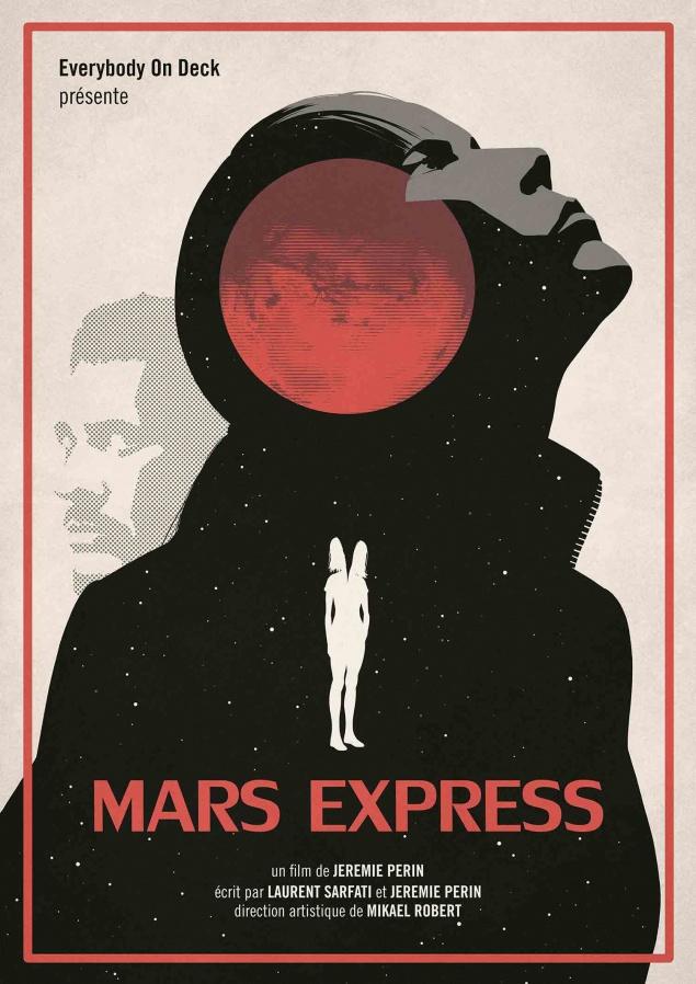 Mars Express - Jérémie Périn