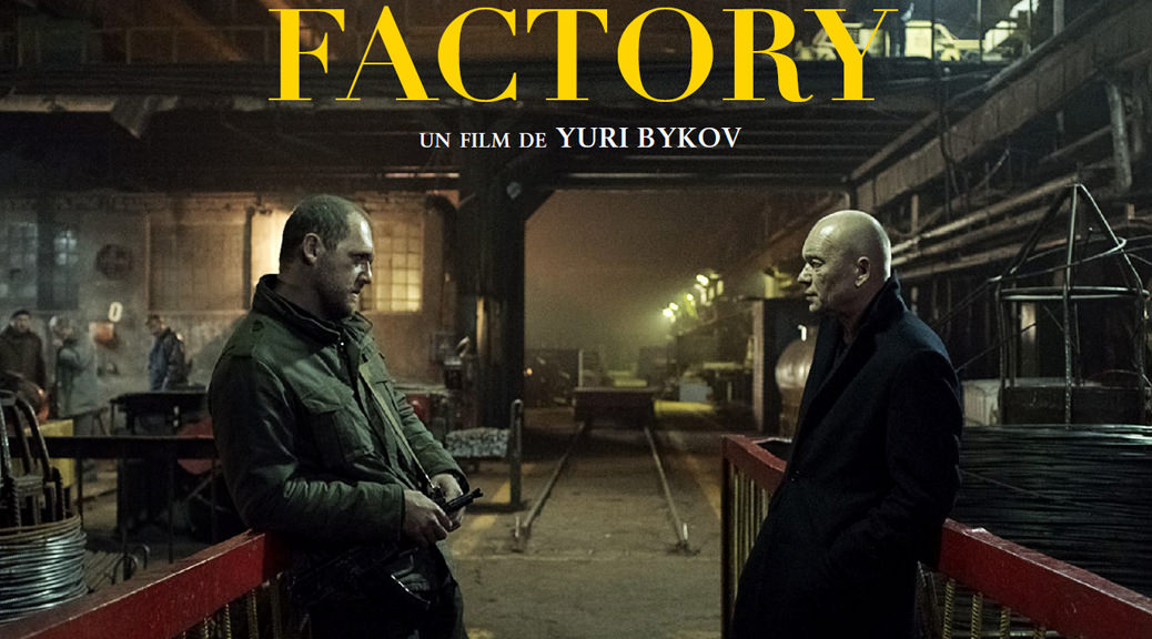 Factory - Image une fiche film