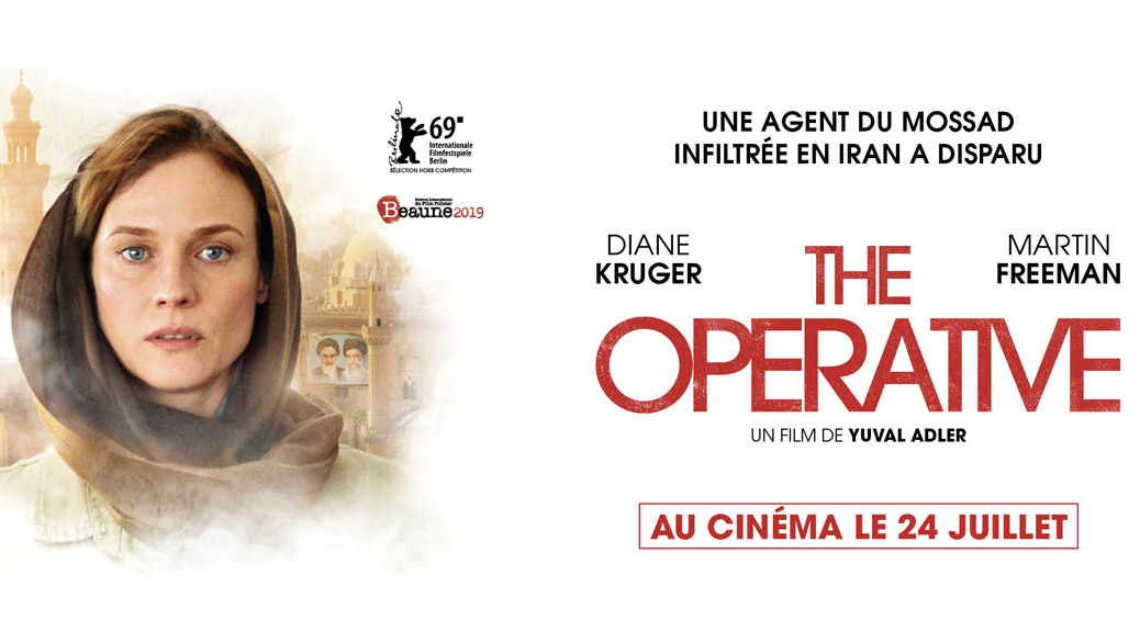 The Operative - Image une fiche film