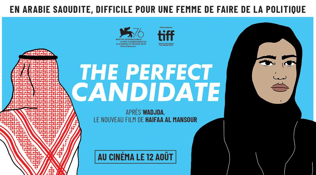 The Perfect Candidate - Image Une fiche film