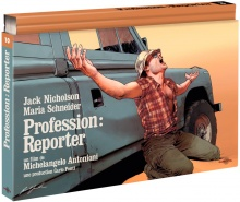 Profession : reporter (1975) de Michelangelo Antonioni - Coffret Ultra Collector 10 - Blu-ray + DVD +Livre – Packshot Blu-ray